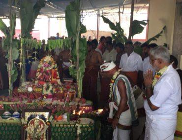 அருள்மிகு பெரியநாச்சியம்மன் திருக்கோயில்