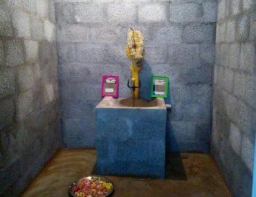 அருள்மிகு ஶ்ரீ இரத்தினமூர்த்தி ஆண்டவர் ஆலயம்